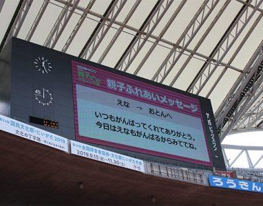 slide2019_01